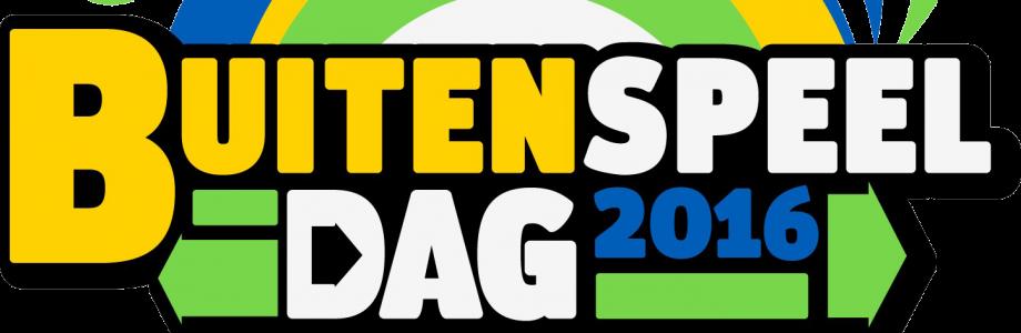 popup-logo